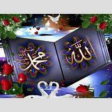 Beautiful Allah Muhammad Wallpaper   1024 x 768 jpeg 204kB