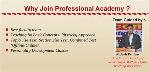 Best Mba Coaching In Patna by Professional Academy Top Mba Coaching In Patna Best