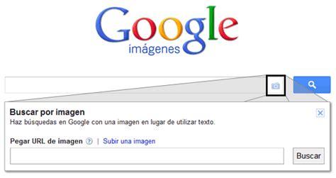 google imagenes fin de año gu 237 a de trucos de b 250 squeda en google emezeta com