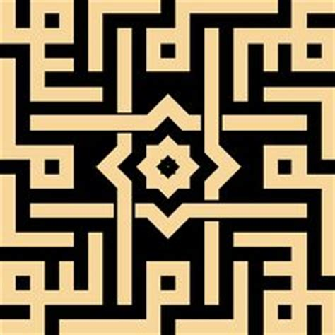 islamic pattern font 1000 images about t textures arab on pinterest arabic