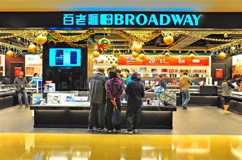 capacitors hong kong broadway electronics store hong kong editorial photography image 28093877