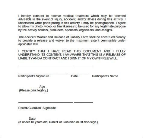 waiver template word sle liability waiver form 9 free documents