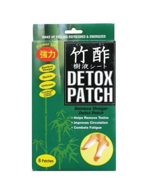 Chikusaku Bamboo Vinegar Foot Detox Patch by Bamboo Vinegar Detox Detoxification Dietary Supplement
