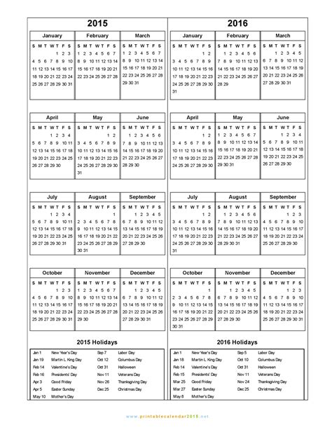 printable calendar 2015 to 2017 calendar free printable 2015 2017 printable calendar