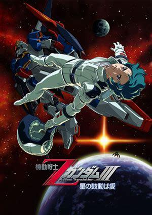 Kaos Gundam Gundam Mobile Suit 31 mobile suit zeta gundam episode 31