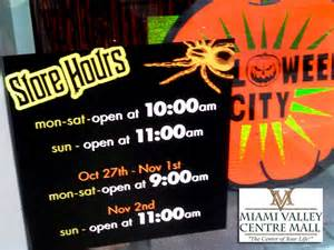 halloween city store hours halloween city it s that time of year miami valley
