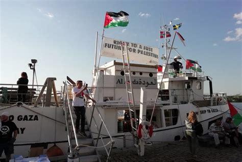 gaza set freedom flotilla sets sail to challenge israel s blockade