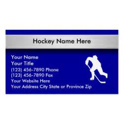 sports business cards hockey sports business cards zazzle