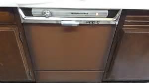 kitchenaid dishwasher by hobart