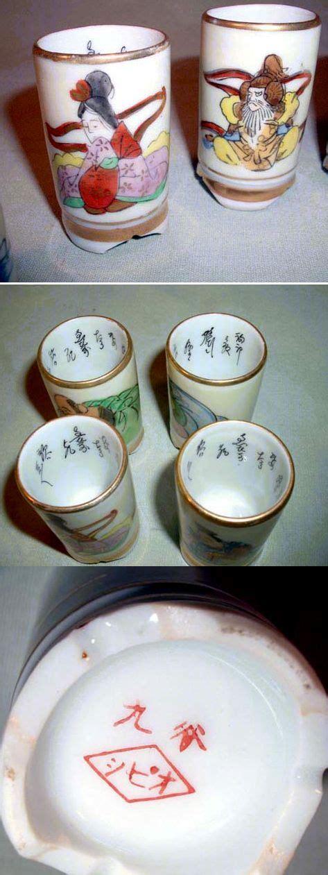 Nippon Vase Marks Kutani