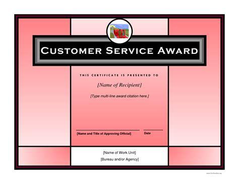 free templates for service awards excellent customer service award www pixshark com