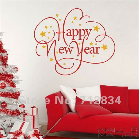 wall decoration for new year b z d free shipping wall s matter decor happy