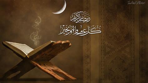 quran wallpaper hd iphone ramadan kareem ramadan mubarak images best islamic hd