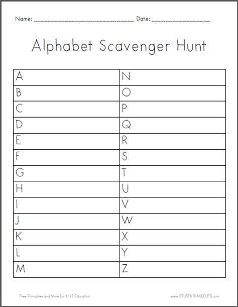 up letter scavenger hunt alphabet scavenger hunt worksheet is free to print pdf