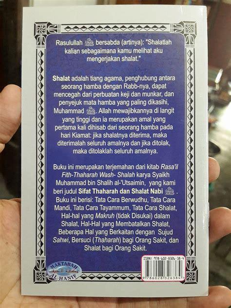 Sifat Shalat Nabi Jilid 3 Edisi Lengkap buku saku sifat thaharah dan shalat nabi toko muslim title
