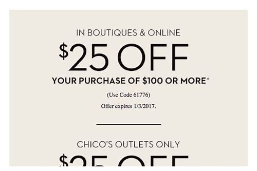 chicos coupon codes 25 off 50