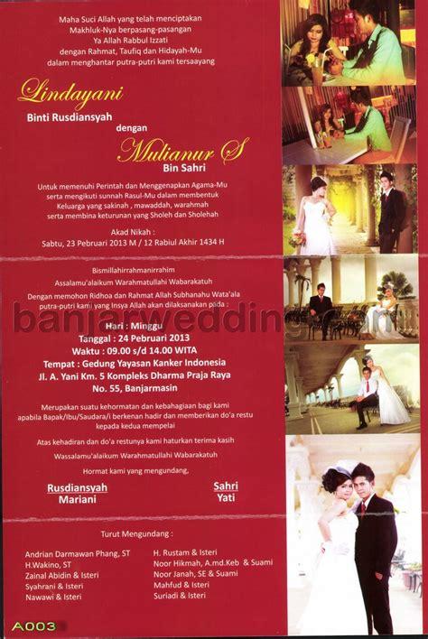 desain undangan pernikahan lipat tiga desain undangan perkawinan mawar merah sc003 banjar wedding