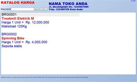Paket Aplikasi Sistem Nilai Toko Perpusatakaan Berbasis Web program kasir gratis the knownledge