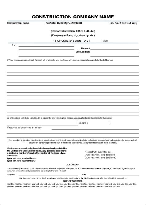 contracting contract template construction template real estate forms