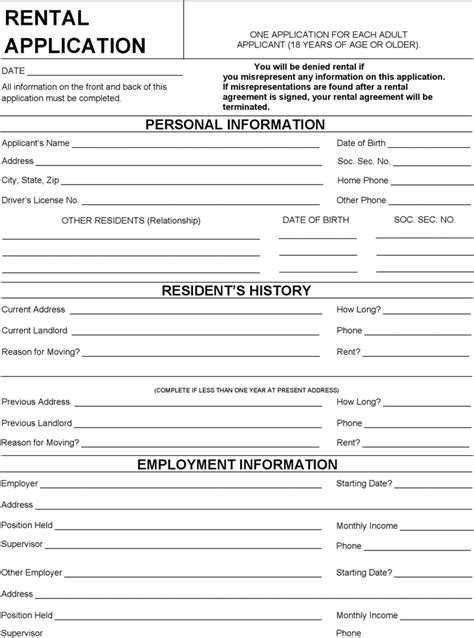 wisconsin rental application form  kb