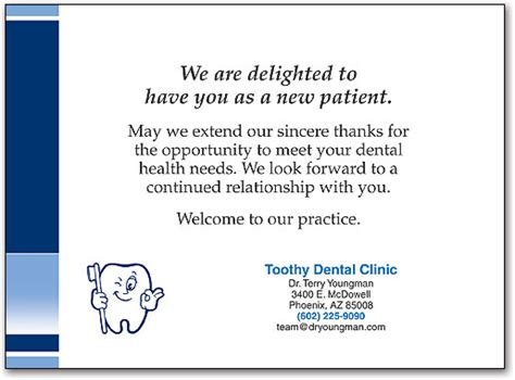 thank you letter to a doctor from patient dental thank you folding cards are the choice