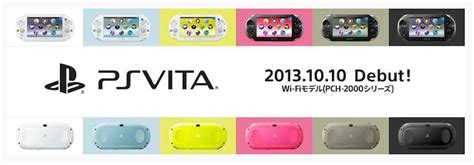 ps vita slim colors new slim ps vita model pch 2000 announced in japan