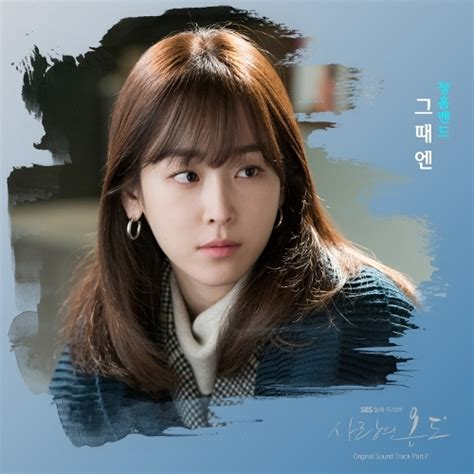 download mp3 ost temperature of love download single jungheum band temperature of love ost