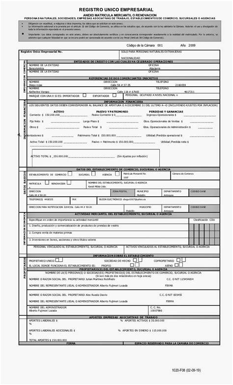 www compensar com con formularios aromatica monta 209 as de caf 201 requisitos legales para la