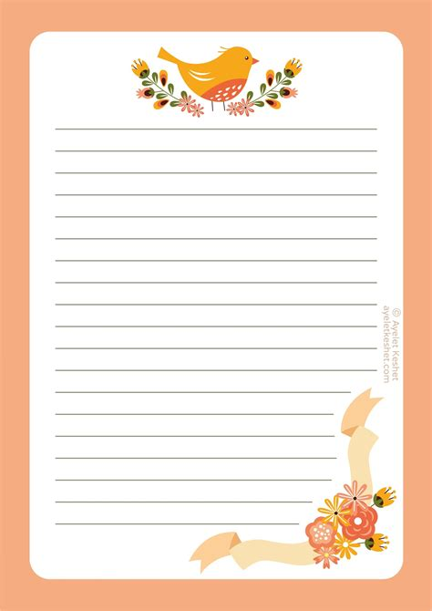 printable writing paper writing paper letter