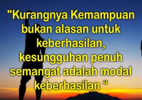 kata motivasi kerja penuh semangat terbaik katakata mutiara com kata kata motivasi yang penuh inspirasi dari albert