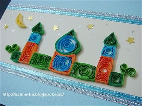 how to make eid cards at home craftionary