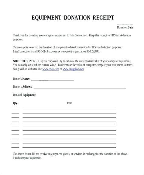 equipment interchange receipt template equipment receipt form non profit balance sheet template