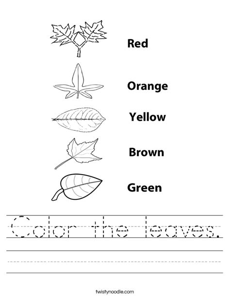 Leaves Worksheet by Search Results For Worksheet Coloring Calendar 2015