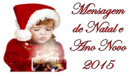 film natal 2015 youtube mensagem de feliz natal e ano novo 2015 youtube