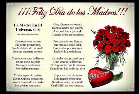 poema dedicado al dia del cesino fecha del d 237 a de la madre ecuador 2017 poemas y frases