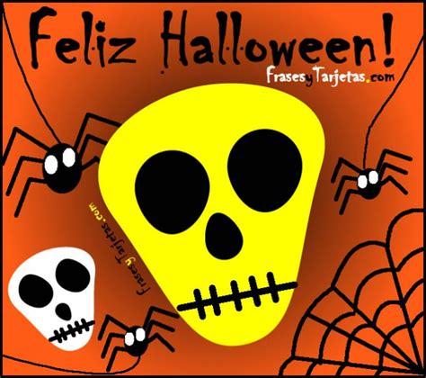 imagenes de halloween con nombres tarjeta de halloween de calavera frasesytarjetas com
