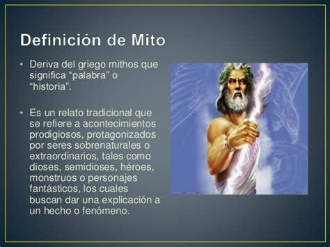 el mito de ssifo 8420609277 el mito y las cosmovisiones primera parte
