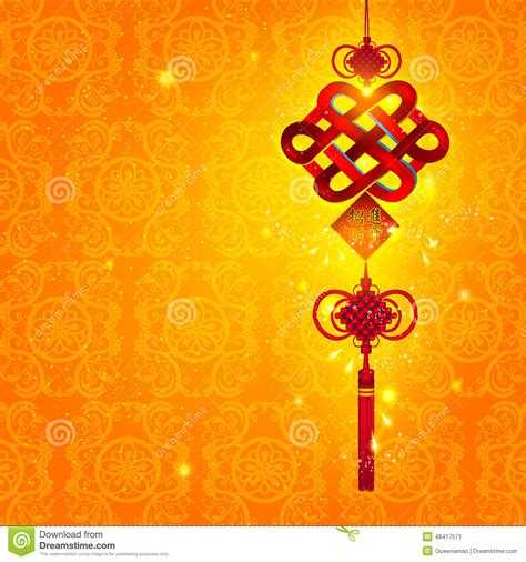 new year vector design happy new year vector design stock illustration