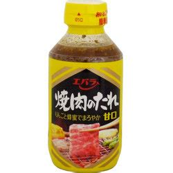 Ebara Foods Yakiniku Barbecue Sauce Yakiniku No Tare Karakuchi japan centre wholesale