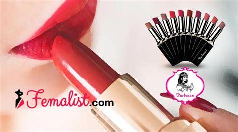 Harga Paket Purbasari femalist tips wanita tutorial fashion kecantikan