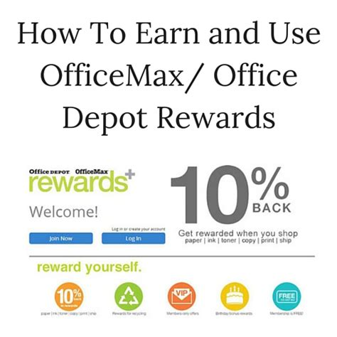 how to earn and use office depot rewards