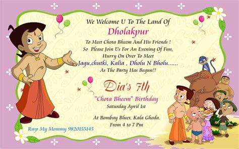 birthday invitation card invite personalised return gifts mumbai chota bheem birthday
