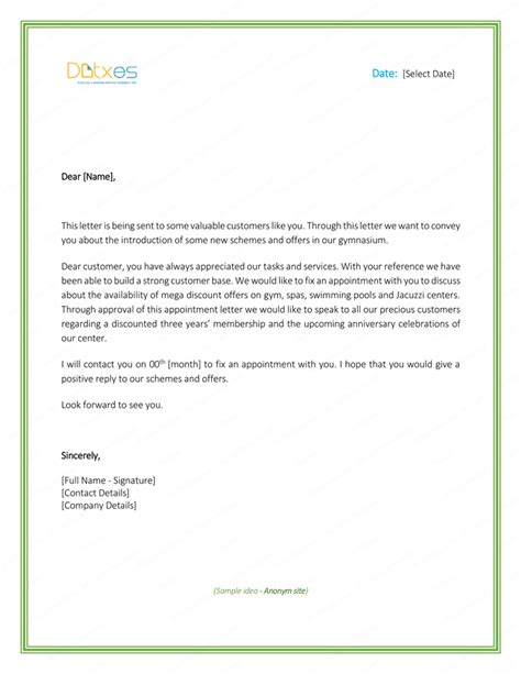 job appointment letter sample letter sample word