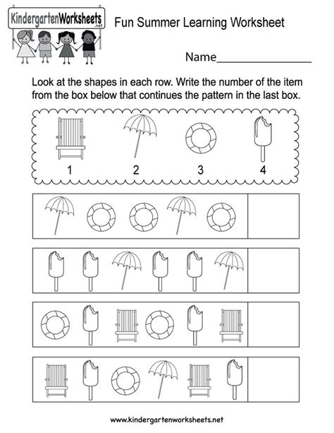 fun pattern activities for kindergarten 10 best images about summer worksheets on pinterest