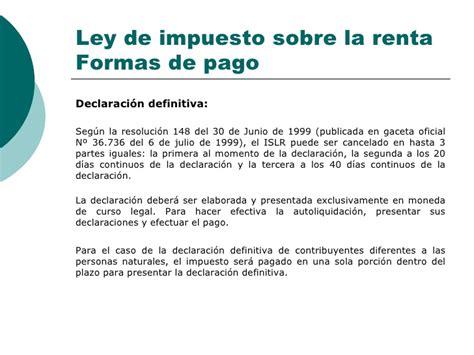 tarifa 1 impuesto sobre la renta venezuela ley del impuesto sobre la renta html autos weblog