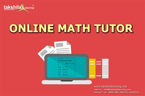 online tutorial math takshila learning online tutorials learn maths maths