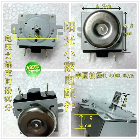 appliance repair parts microwave appliance parts promotion shop for promotional microwave appliance parts on aliexpress