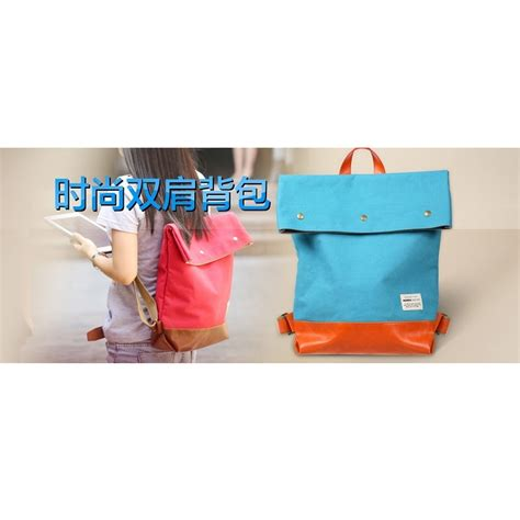 Tas Fashion Remax Original 207 remax tas sekolah fashion 207 blue