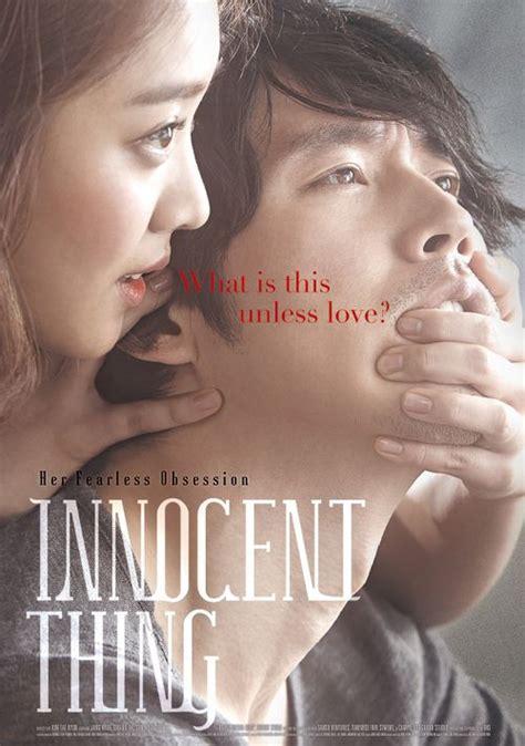 film drama korea jang hyuk 7 of 10 innocent thing thorn 2014 korean movie