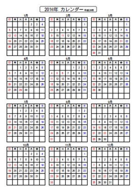 カレンダー 2020 絵画